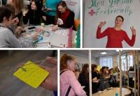 Локація «EcoChillOutZone» - неформальне спілкування, творча колаборація під час Всеукраїнського молодіжного екологічного Форуму