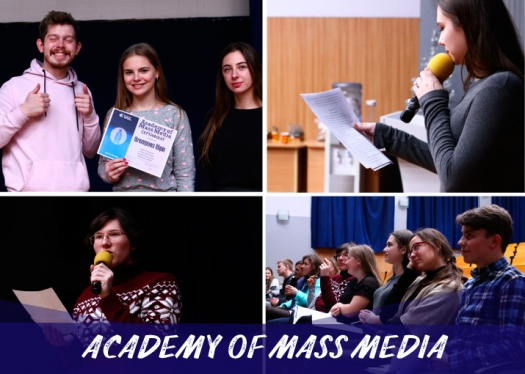Academy of Mass Media 2018