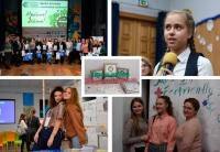 Всеукраїнський молодіжний екологічний Форум