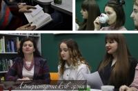 Літературна кав'ярня Коледжу