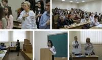 Економічні основи української державності у творчості видатних українців
