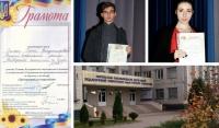Студенти-психологи гідно представили Університет на всеукраїнській олімпіаді