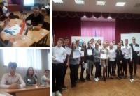 Міська учнівська конференція асоційованих шкіл ЮНЕСКО
