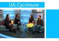 Університет «КРОК» та КЕПІТ про Всеукраїнський молодіжний екологічний форум «GreenMindGenaration» в прямому ефірі «Київського ранку» на телеканалі «UA: Суспільне»
