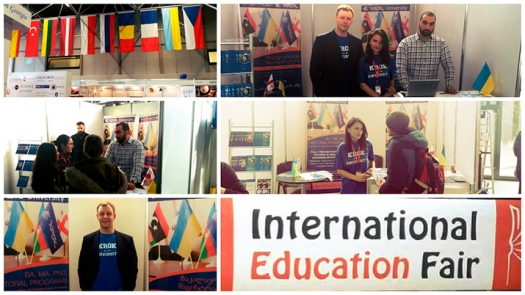 Освітня виставка «International Education Fair Georgia»