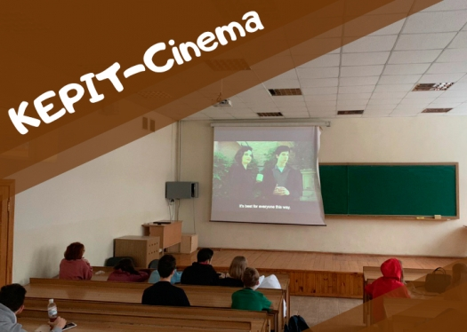 Welcome to КЕPIT-Cinema
