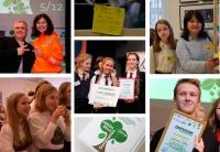 Організатори Всеукраїнського молодіжного екологічного Форуму «GreenMindGenaration» висловлюють вдячність спонсорам заходу за підтримку