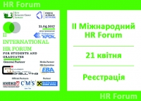 II Міжнародний HR Forum